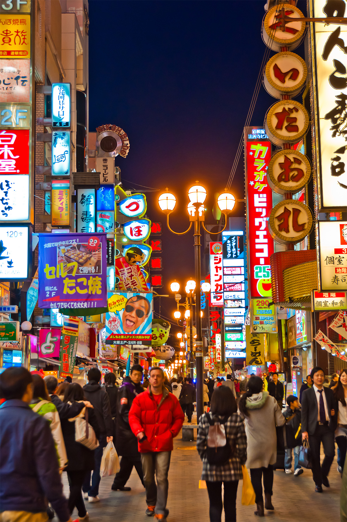 A busy street in the Akihabara district. Photography: Shutterstock / Pius Lee.